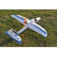 Quality EPO brushless RTF Mini 2.4Ghz 4 channel beginner remote electric controlled RC airplanes for sale