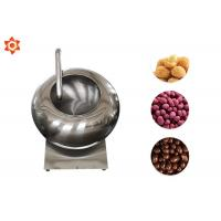 Quality BY600 Automatic Nut Processing Machine Tablet Coating Machine 304 Stainless Steel Sieve Material for sale