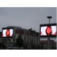 Quality Led Wall Screen Display Outdoor , Football Stadium 4 Scan Smd Led Display Screen for sale