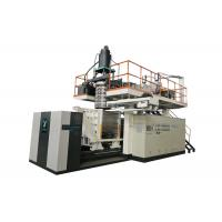 Quality 380kg / H Plasticizing Water Tank Blow Molding Machine High Performance Three Layers for sale