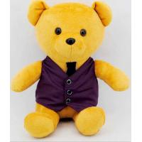 Quality Stuffed Plush Voice Device Yellow Music Teddy Bear with /without head moving for sale