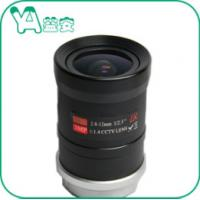 Quality Infrared Ip Camera LensCS Mount , Manual Zoom / Focus Wireless Camera Lens for sale
