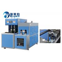 Quality 5 Liter Plastic Bottle Semi Automatic Blow Moulding Machine 220 - 480 V for sale