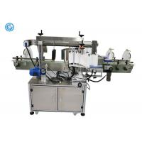 Quality Vinegar Bottle Double Side Labeling Machine Intelligent Control Sturdy Durable for sale