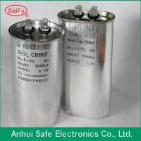 Buy cheap Ultra capacitor from wholesalers