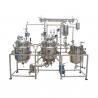 Buy cheap CE Hemp Oil Extraction Machine , Essential Oil Ginseng Extraction Machine from wholesalers