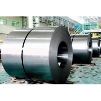 Buy 0.14mm - 3.00mm SPCC Dry Cold Rolled Steel Sheets and Coils Tube  at wholesale prices