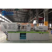 Quality 380 Voltage Small Plastic Injection Molding Machine 50 HZ For Beverage for sale