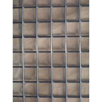 Buy cheap galvanized welded wire mesh from wholesalers
