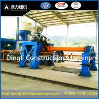 China Horizontal cement tube machine wholesale