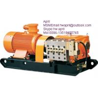 Buy cheap BPW 250 /5.5/10 atomizing pump from wholesalers