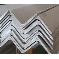 China COld Rolled Stainless Steel Angle Bar 420 on sale