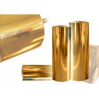 Quality Gold metalized aluminum foil packaging paper for sale