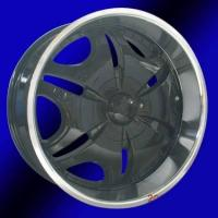 Buy cheap Painted Alloy Wheel Rim from wholesalers