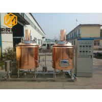 China Automatic SS Beer Making Machine 5HL Brewhouse For Cider / Fruit Beer on sale