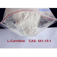 Quality High Purity White Powder Slimming Medicine Steroids L-Carnitine CAS 541-15-1 for Weight Loss without Side Effect for sale