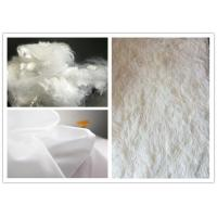1.5D - 10D Eco Friendly Bosilun Fiber For Worsted Spinning Fabric / Carpet