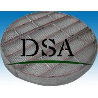 China Wire Mesh Demister/ Mist Eliminator/Knitted Wire Mesh on sale