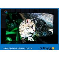 Quality P2.5 480 x 480mm Rental LED Display Cabinet Sign Large Angle No Bright Dark Line High Refresh for sale