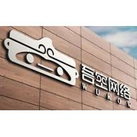 Beijing Seor Door Products Co., Ltd.