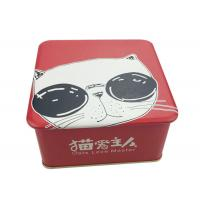 Quality Crackle Lamination Square Tin Containers For Food Packing for sale