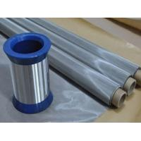 Stainless Steel Printing Screen/Woven Wire Mesh/Wire Mesh Screen