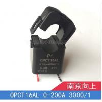 OPCT16AL high frequency current transformer switching 0~200Khz inverter charger for 0~200A