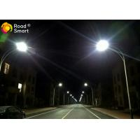 Buy All In Two Type 15W Smart Solar Street Light 160lm/w Bridgelux Chip 3 Years at wholesale prices