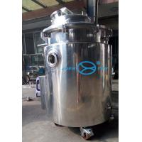 Buy cheap Transportable Bulk Stainless Steel Storage Tank , Horizontal Storage Tank Manufacturer from wholesalers