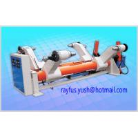 Quality Shaftless Hydraulic Mill Roll Stand Support Two Paper Rolling for sale