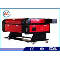 China Precision Guide 40w 150w Co2 Laser Cutter / Co2 Laser Cutting Equipment wholesale