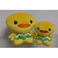 Quality 5 inch Stuffed Plush Easter Duck Toys OEM service ,customs toys only for show for sale