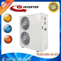 Quality 50Hz 220V High COP Heat Pump , R410A Refrigerant DC Inverter Water Heater Pump for sale