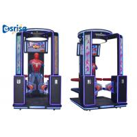 Quality Boxing coin-operated game machine out of cola venting dummy measurement large animation video game city equipment for sale