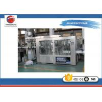 Automatic Aseptic Small Water Bottling Machine , High Speed Aseptic Hot Filling Machine