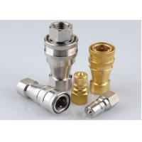 Quality Detect Leakage Refrigeration Press Fittings Quick - Filling Coupler Series for sale