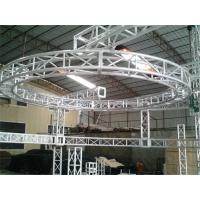 Quality Rotating Circular Truss Aluminum Trussing Hang Roof - Domes / Balls 8 parts for sale