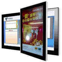 China Ultra thin Landscape wall mount LCD AD Player / digital signage player on sale