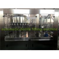 Quality Automatic Water Processing Machine For 6.57kw Mineral Pure Water Bottling Plant for sale