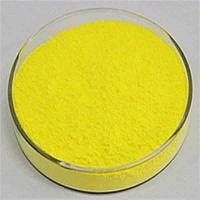 Buy cheap Printing Disperse Yellow 211 3GE Powder HT Process Not Dissolved In Water from wholesalers