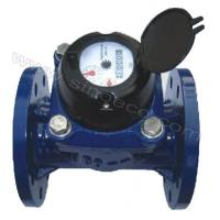 China Agriculture Irrigation Horizontal Vane Wheel Dry Dial Water Meter WI wholesale