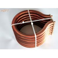 China Integral Water Heating Coil for Domestic Water Boilers Resistance corrosion on sale