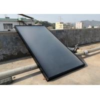 Quality Chrome Flat Panel Solar Collector , Stable Heat Pipe Solar Collector for sale