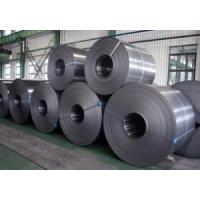 China Cold Rolled Steel Coil/Sheet on sale