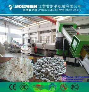 Quality Waste PP PE Film Granulator/Film Agglomerating Machine/PP PE waste plastic film pelletizing granulation extrusion line for sale