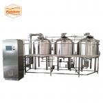 Quality Beer brewing machine craft brewpub brew tank 5bbl for sale