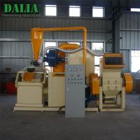 Quality 0.3mm - 40mm Cable Diameter Copper Cable Recycling Granulator 380V High Capacity DL-D-800 for sale