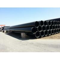 Quality ASTM A672 C70 CL22 Electric Fusion Welded LSAW steel pipes for medium temperature & high pressure for sale