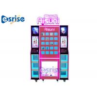 Quality Attractive Visual Effect Makeup Vending Machine Coin Operated Eye Catching Design for sale