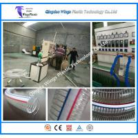 Quality PVC Transport Pipe Machine PVC Reinforced Pipe Extrusion Line for sale